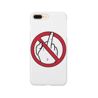 職務質問お断り。 Smartphone cases