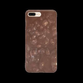 こだまはつみの小豆煮てる Smartphone cases