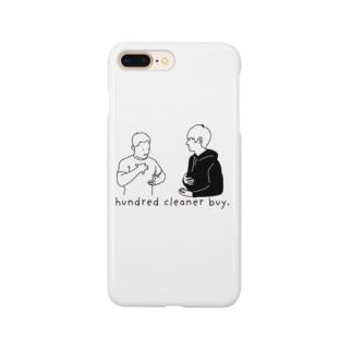パッション英会話【お釣り編】 Smartphone cases