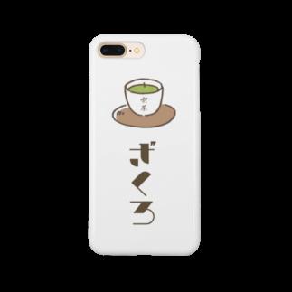🍵咲黒@公式グッズ🍵の喫茶ざくろ Smartphone cases