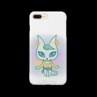 alpacca-creativeのSirian(シリウス星人) Smartphone cases