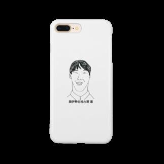 kento fukayaの腹伊勢谷(小さめ・名前あり) Smartphone cases