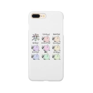 炎色反応豚 Smartphone cases