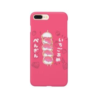 イチゴ飴ぺんぎん Smartphone cases