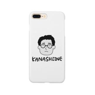 かなしいひと Smartphone cases