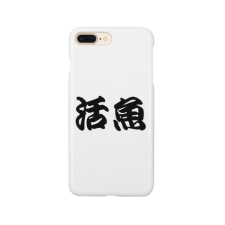 アメリカンベースの活魚 Smartphone cases