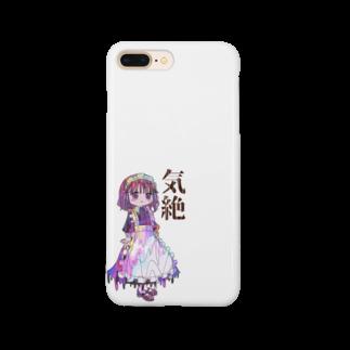 本とメイドの店 気絶のメイドちゃんカラー雑貨(ワヲ゛ンケ) Smartphone cases