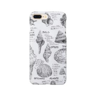 貝殻図鑑 Smartphone cases