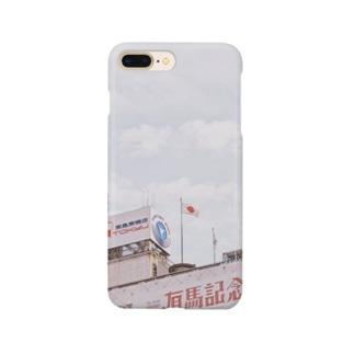 晴れの渋谷 Smartphone cases