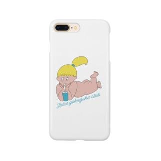 ごくごくちゃん(堂前デザイン) Smartphone Case