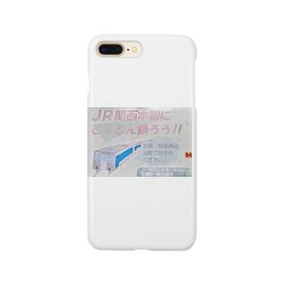 JR関西本線にどんどん乗ろう!! Smartphone cases