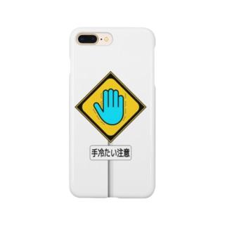 手冷たい注意 Smartphone cases