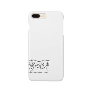 夢の途中 Smartphone cases