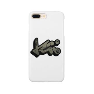 のーてぃ。ロゴ Smartphone cases