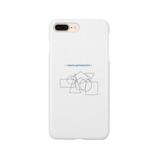 数学 Smartphone cases