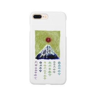 富士の名(ヲシテ文字) Smartphone cases