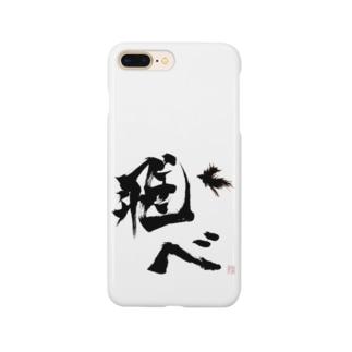 飛べ 烏 ブラック Smartphone cases