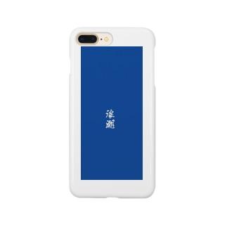 浪潮 Smartphone cases