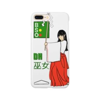 DH(指名打者)巫女 Smartphone cases
