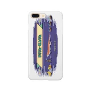 8bit ぴこぴこピタカタ Smartphone cases