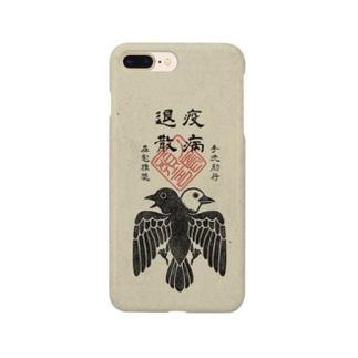 ヨゲンノトリ Smartphone cases