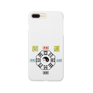 開運~四神相応 Smartphone cases