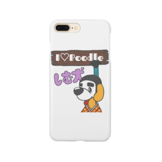I Love Poodle(しむ犬(けん)) Smartphone cases