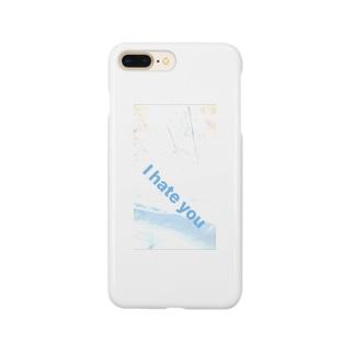 お前嫌い Smartphone cases