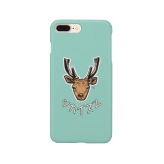 シカイズム Smartphone cases