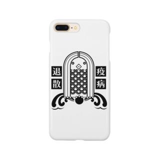 疫病退散アマビエ Smartphone cases