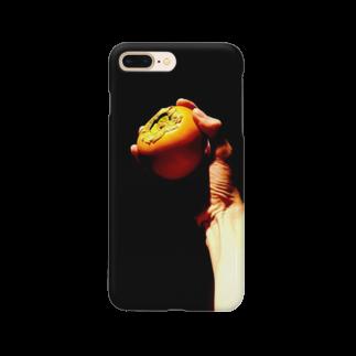 Omiseの秋の味覚 Smartphone cases