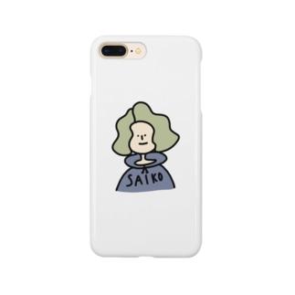最高なひと Smartphone cases