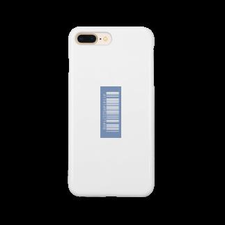 amy_sのカラー背景_アオ(タテ) Smartphone cases