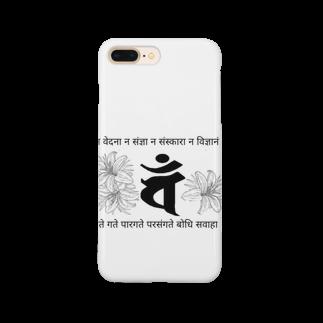 Re:Morayの梵字 Smartphone cases