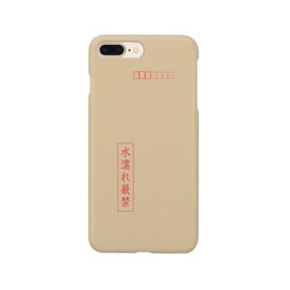 茶封筒(水濡れ厳禁) Smartphone cases
