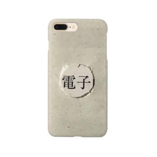 電子ハスキデスカ Smartphone cases