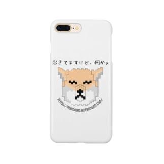 チベスナくん 1号 Smartphone cases