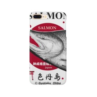 鮭!(色丹島;SALMON)あらゆる生命たちへ感謝をささげます。 Smartphone cases