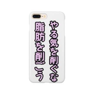 ダイナマイト87ねこ大商会の脂肪を削ごう Smartphone cases