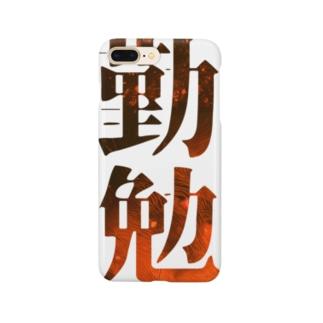 赤い炎~勤勉~。 Smartphone cases