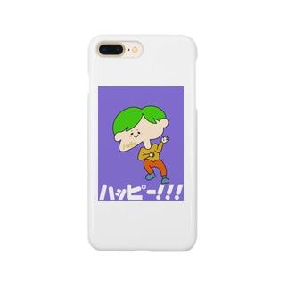 ハッピーハローくん Smartphone Case