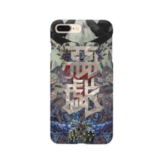 悪戯 Smartphone cases