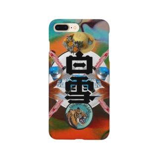白雪 Smartphone cases