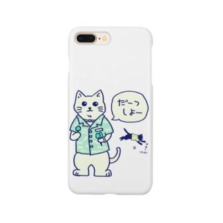 ダーツする白猫🎯 Smartphone cases