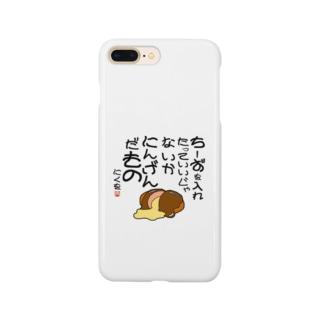 ハンバーグ王子のハンバーググッズオンラインショップ「1日1バーグ」のにくを迷言集「ちーずを入れたって」 Smartphone cases