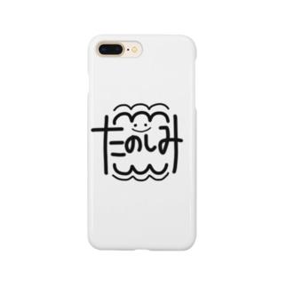 たのしみ Smartphone cases