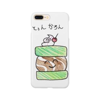 ニコニコとぅんかろん Smartphone Case