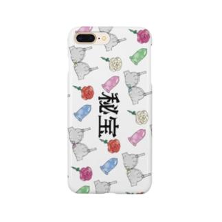 秘宝 Smartphone cases