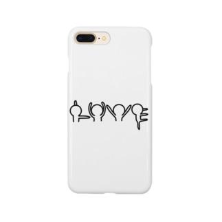 L!O!V!E! Smartphone cases