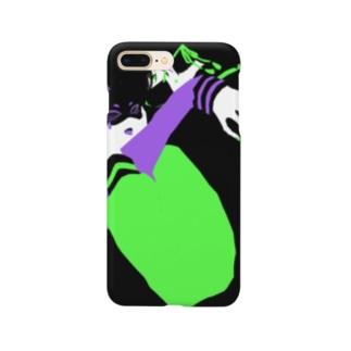 緑と紫 Smartphone Case